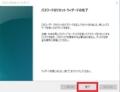 Windows 10のログインパスワードを変更する方法5
