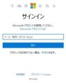 Windows 10のログインパスワードを変更する方法44