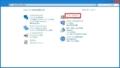 Windows 10のユーザーアカウント制御を変更する方法