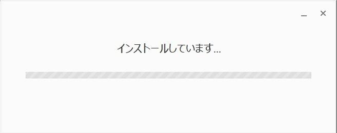 Windows OSにGoogle 日本語入力をインストールする方法3