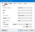 Windows OSにGoogle 日本語入力をインストールする方法8