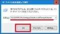 Avira PC Cleanerを日本語化する方法2