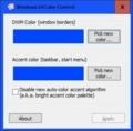 Windows 10 Color Controlを日本語化する方法