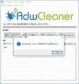 アプライド株式会社のウイルス駆除サービスに関する考察10