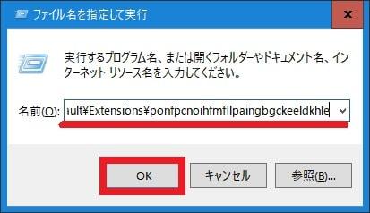 Enhancer for YouTubeを日本語化する方法2