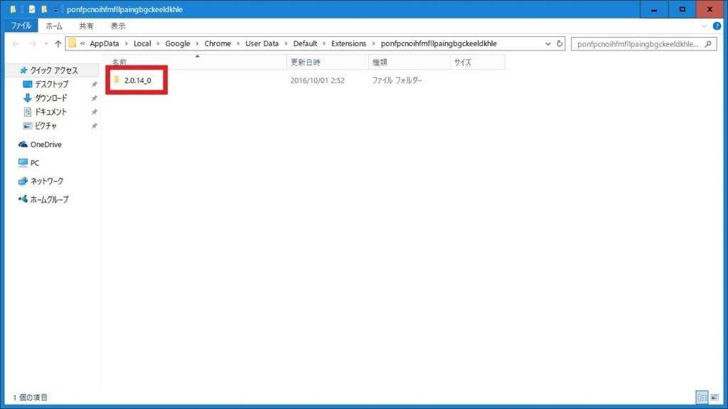 Enhancer for YouTubeを日本語化する方法4