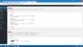 Instant WordPressでWordPressのローカル環境を作成する方法13
