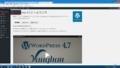 WordPressの基本的なセキュリティ対策を実行する方法6
