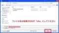 Microsoft Security Essentialsのウイルス定義ファイルを自動更新する方法7
