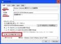 Microsoft Security Essentialsのウイルス定義ファイルを自動更新する方法9