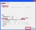 Microsoft Security Essentialsのウイルス定義ファイルを自動更新する方法11