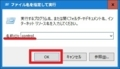 Windows 10のコントロールパネルを表示する方法7