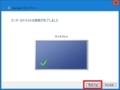 Windows 10のシステムフォントを見やすく奇麗に変更する方法10