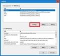 Windows OSの「ファイル名を指定して実行」から任意のプログラムを実行