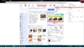 Windows OSで利用できる主要なWebブラウザのキャッシュ情報を削除する方