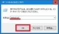 Windows OSで利用できる主要なWebブラウザをリセットする方法