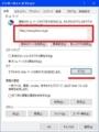 Windows OSで利用できる主要なWebブラウザを再設定する方法