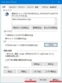 Windows OSで利用できる主要なWebブラウザを再設定する方法3