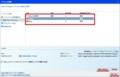 Windows OSで利用できる主要なWebブラウザを再設定する方法7