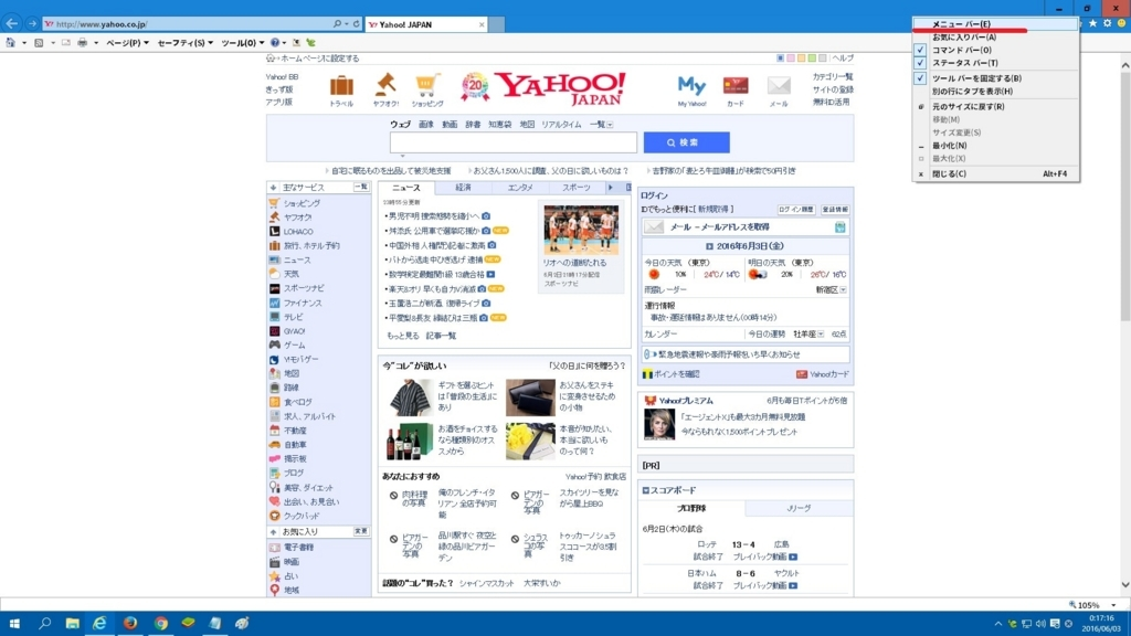 Windows OSで利用できる主要なWebブラウザの設定をバックアップする方法10