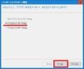 Windows OSで利用できる主要なWebブラウザの設定をバックアップする方法12