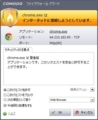 Windows Firewallの有効性2