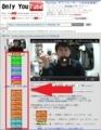 YouTubeの動画を安全にダウンロードする方法46