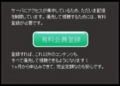 FC2動画の視聴制限を回避するための外部サイト7