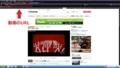 FC2動画の視聴制限を回避するための外部サイト8