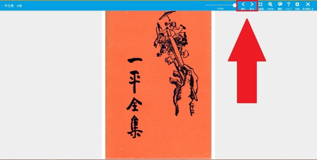 Webブラウザから漫画を閲覧できるオンラインサイトのまとめ2