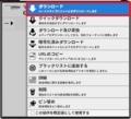 SayMove!の動画を安全にダウンロードする方法8