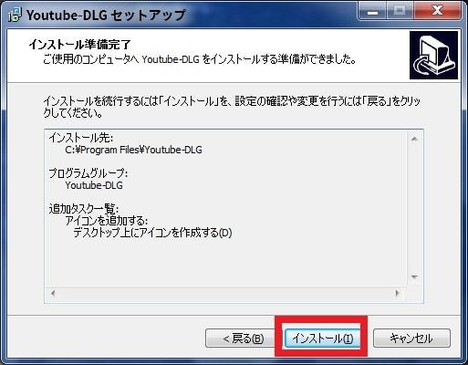 xvideoservicethief ubuntu インストール