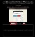 ニコニコ動画を安全にダウンロードする方法8