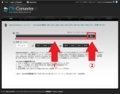 Dailymotionの動画を安全にダウンロードする方法4