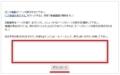 Dailymotionの動画を安全にダウンロードする方法14