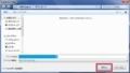 Pandora TVの動画を安全にダウンロードする方法9
