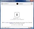 MediaHuman YouTube to MP3 Converterのインストール方法及び使い方7