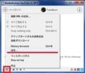 MediaHuman YouTube to MP3 Converterのインストール方法及び使い方8