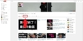 MediaHuman YouTube to MP3 Converterのインストール方法及び使い方11