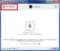 MediaHuman YouTube to MP3 Converterのインストール方法及び使い方13