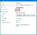 Windows 10でDVDの動画を再生する方法1