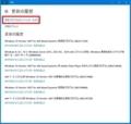 Windows 10でDVDの動画を再生する方法2