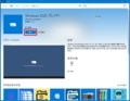 Windows 10でDVDの動画を再生する方法7