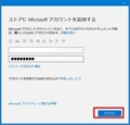 Windows 10でDVDの動画を再生する方法8