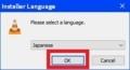 Windows 10でDVDの動画を再生する方法14