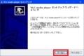 Windows 10でDVDの動画を再生する方法15