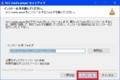 Windows 10でDVDの動画を再生する方法19