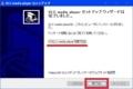 Windows 10でDVDの動画を再生する方法18