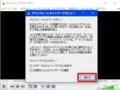 Windows 10でDVDの動画を再生する方法20