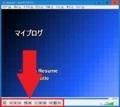 Windows 10でDVDの動画を再生する方法25